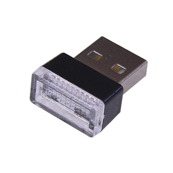超小型 USBライト White 全国一律送料216円・ポスト投函 (商品番号2195-1101)|vshopu-2