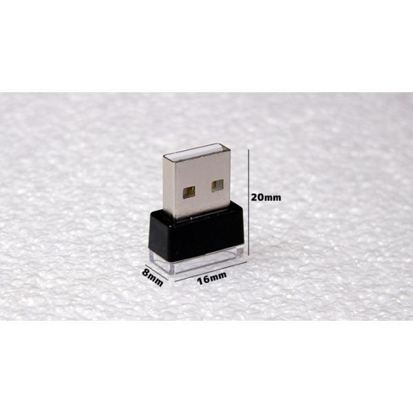 超小型 USBライト White 全国一律送料216円・ポスト投函 (商品番号2195-1101)|vshopu-2|07