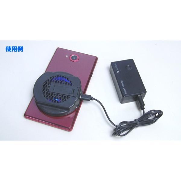 USBモバイル冷却ファン 丸型ブラック 送料216円・ポスト投函 (商品番号2196-1501)|vshopu-2|04