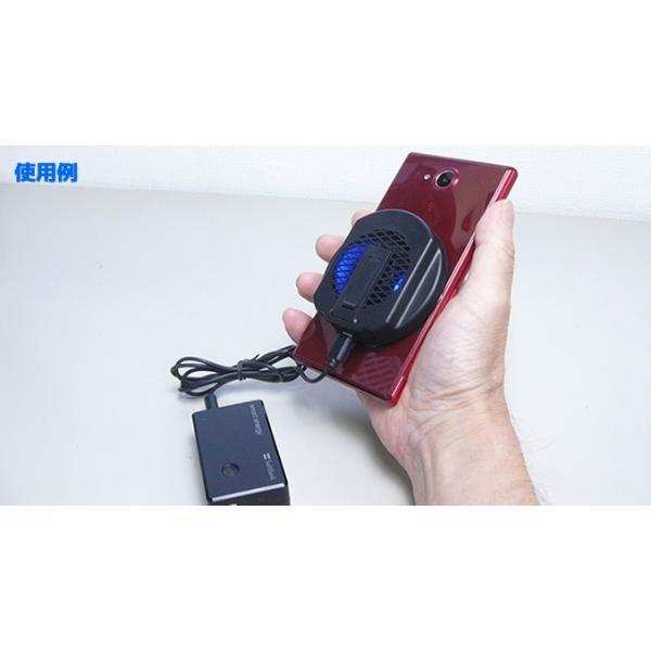 USBモバイル冷却ファン 丸型ブラック 送料216円・ポスト投函 (商品番号2196-1501)|vshopu-2|05