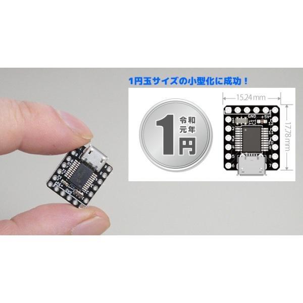 USB REVIVE Micro ADRVMIC 全国一律送料216円・ポスト投函 (商品番号2196-1801)|vshopu-2|03