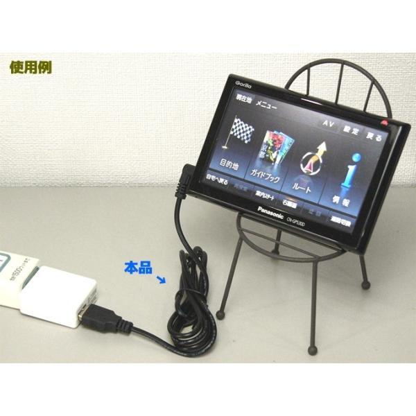 ゴリラの充電に。USB電源ケーブル 4.0/1.7mm L型 長さ1m 全国一律送料216円・ポスト投函 (商品番号2199-1401)|vshopu-2|03