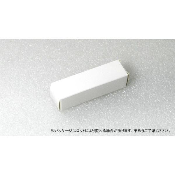 リチウムイオン充電池 3.6V 2500mAh 18650 フラットトップ(保護回路なし) PSE技術基準適合 全国一律送料216円・ポスト投函 (商品番号219X-2502) vshopu-2 05