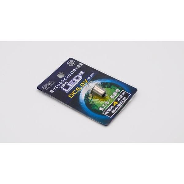 LED豆電球 DC6V 0.5W 口金P13.5S LED-B6-W 送料216円・ポスト投函 (商品番号219Z-1001)|vshopu-2|05