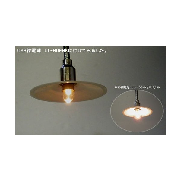 LED豆電球 3〜5V 電球色 口金サイズE10|vshopu|03