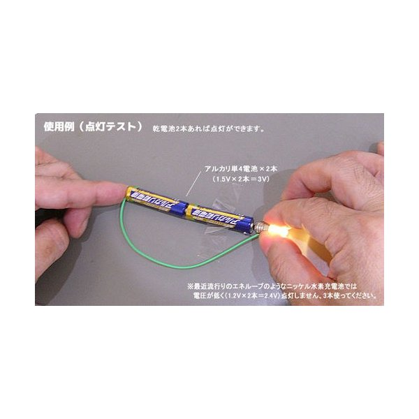 LED豆電球 3〜5V 電球色 口金サイズE10|vshopu|05