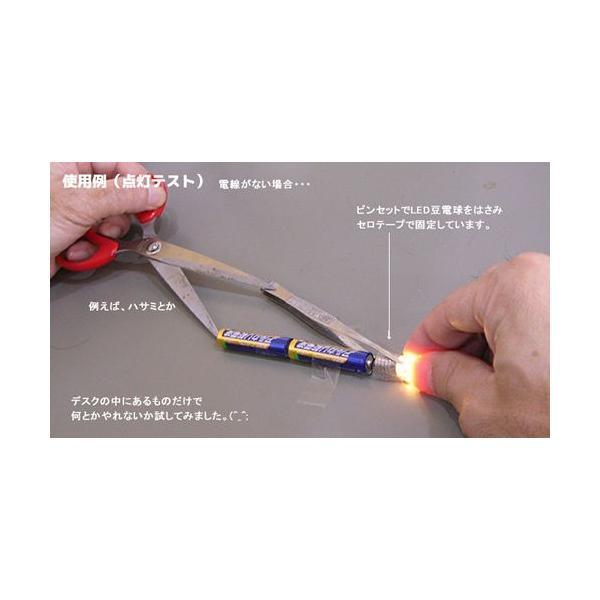 LED豆電球 3〜5V 電球色 口金サイズE10|vshopu|06