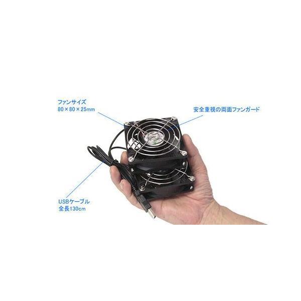 BIG-FAN USBファンのステレオタイプ BIGFAN80U-STEREO サーキュレーター  電子工作 vshopu 02