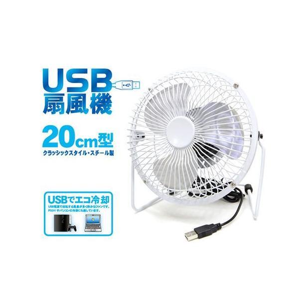 USB扇風機 20cm型のスチール製強力USB扇風機 ホワイト サーキュレーター 電子工作|vshopu|03