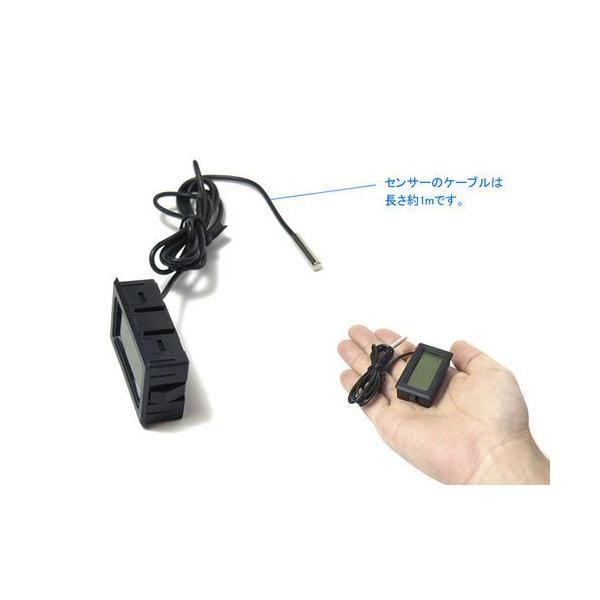 デジタル温度計(外部センサー式) ブラック  小型温度計 電子工作|vshopu|02