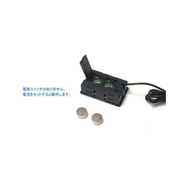 デジタル温度計(外部センサー式) ブラック  小型温度計 電子工作|vshopu|05