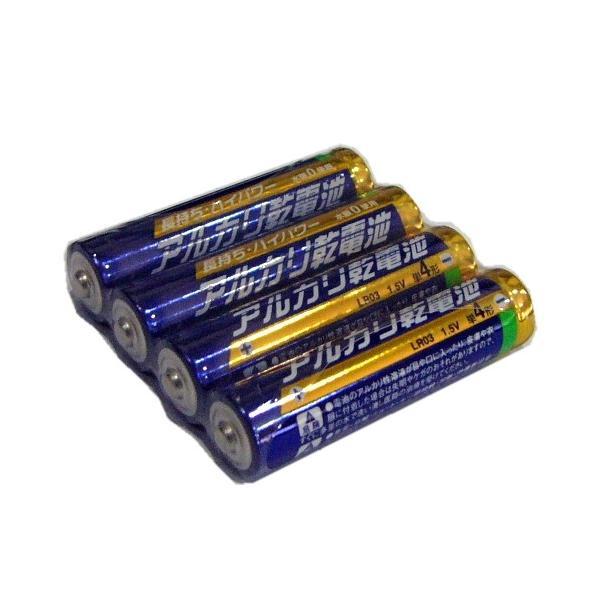 単4形アルカリ乾電池×4本セット 電子工作 vshopu