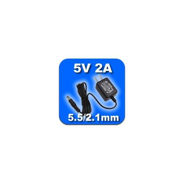 ACアダプター 5V 2A 【プラグ:5.5/2.1mm】|vshopu