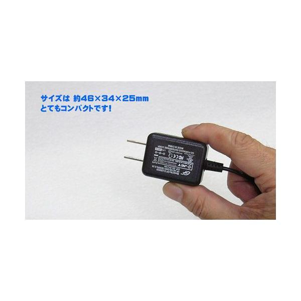ACアダプター 5V 2A 【プラグ:5.5/2.1mm】|vshopu|05