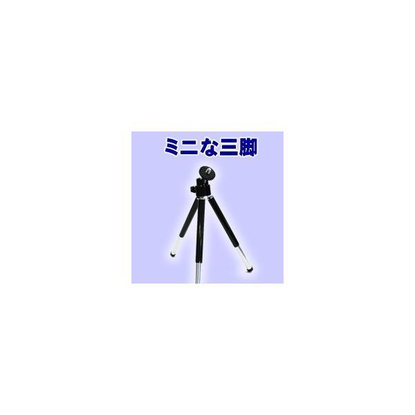 1/4インチボルト付ミニ三脚 3KYAKU-MINI 電子工作|vshopu