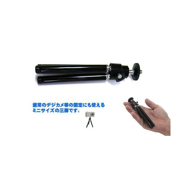 1/4インチボルト付ミニ三脚 3KYAKU-MINI 電子工作|vshopu|03