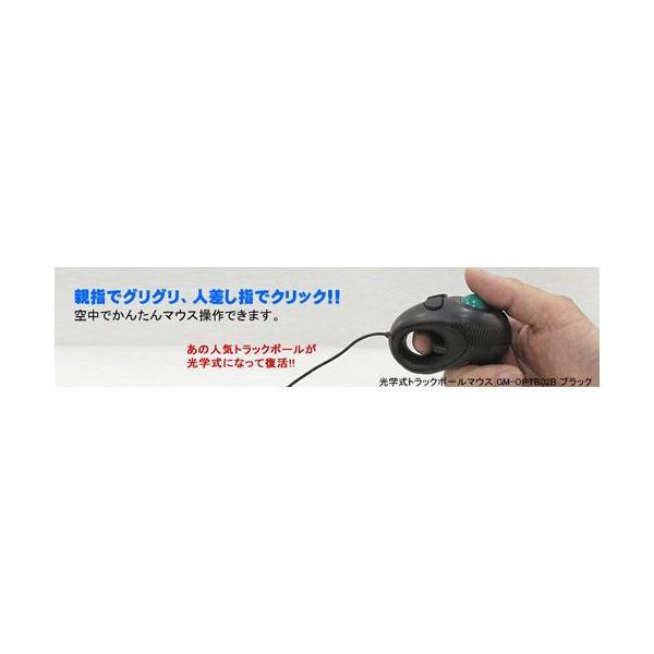 マウス 光学式トラックボールマウス GM-OPTB02B ブラック|vshopu|02