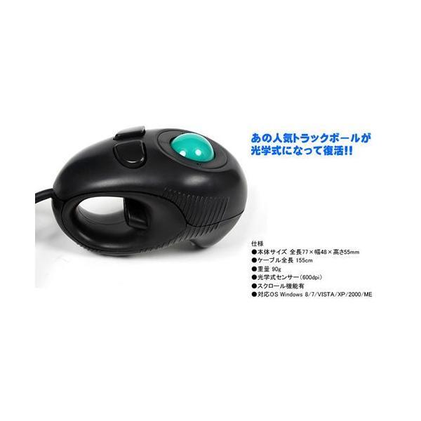 マウス 光学式トラックボールマウス GM-OPTB02B ブラック|vshopu|03
