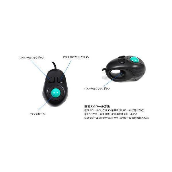マウス 光学式トラックボールマウス GM-OPTB02B ブラック|vshopu|06