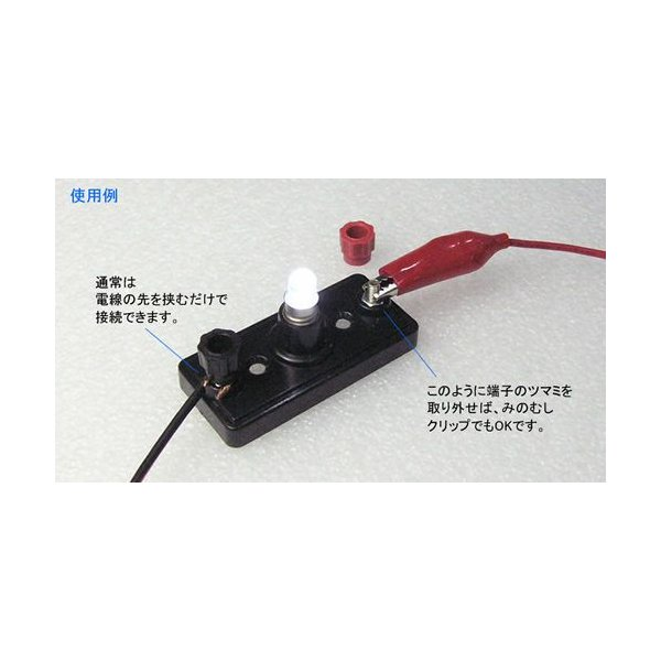 豆電球ソケット【端子台付き】 口金E10用 黒 電子工作|vshopu|03