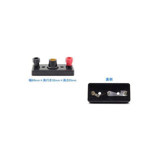 豆電球ソケット【端子台付き】 口金E10用 黒 電子工作|vshopu|05