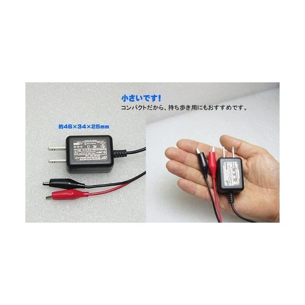 家庭用12V1A電源アダプター|vshopu|03