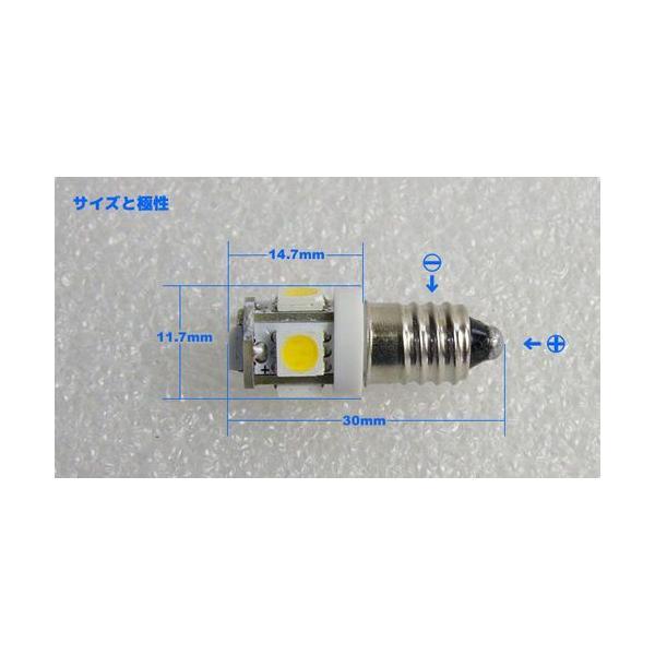 LED豆電球 12V 電球色 5LED 口金サイズE10 LEDライト|vshopu|04