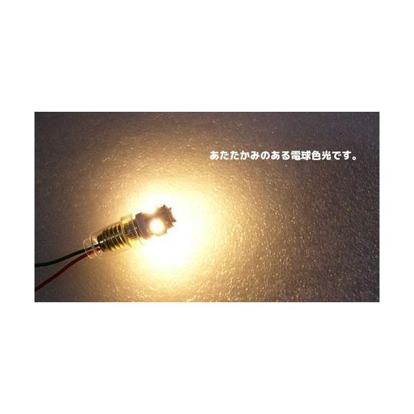LED豆電球 12V 電球色 5LED 口金サイズE10 LEDライト|vshopu|05