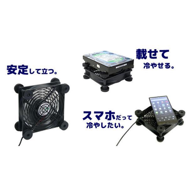 BIGFAN-120U-FOOT(ゴム足付き・強/切/弱スイッチ付き・延長コネクタ付き) USBファン USB扇風機 サーキュレーター 電子工作|vshopu|03