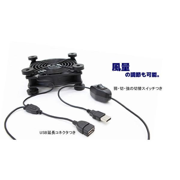 BIGFAN-120U-FOOT(ゴム足付き・強/切/弱スイッチ付き・延長コネクタ付き) USBファン USB扇風機 サーキュレーター 電子工作|vshopu|05