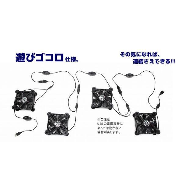 BIGFAN-120U-FOOT(ゴム足付き・強/切/弱スイッチ付き・延長コネクタ付き) USBファン USB扇風機 サーキュレーター 電子工作|vshopu|06