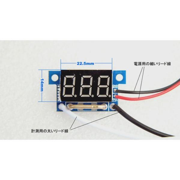 デジタル電流計モジュール DC10A (ミニ・赤) 電子工作|vshopu|02