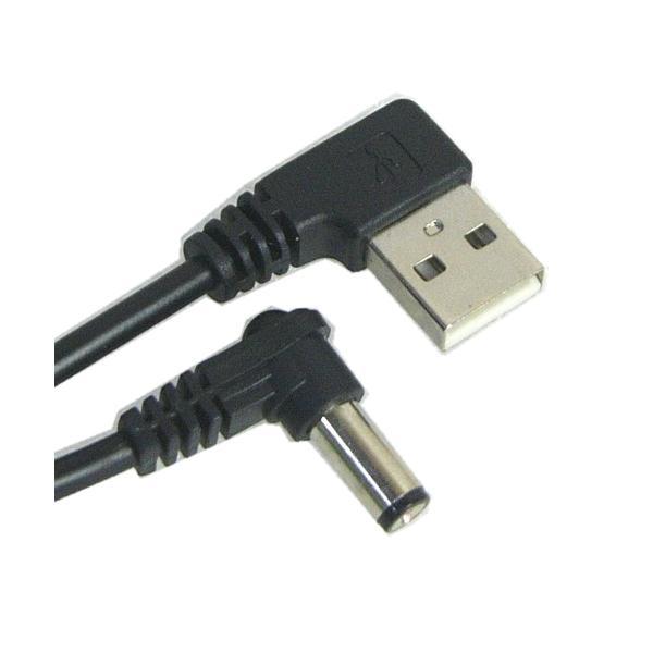 USB電源ケーブル 5.5/2.1mm L型 長さ30cm vshopu