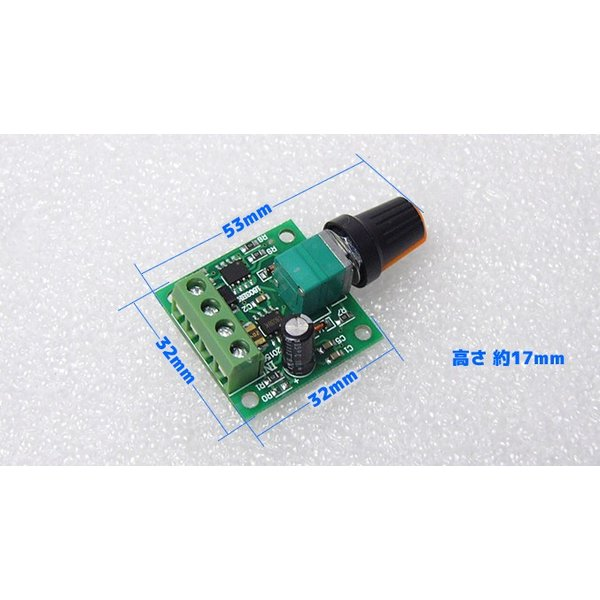 低電圧 超小型 PWMコントローラ DC1.8V-15V 2A 電子工作|vshopu|03