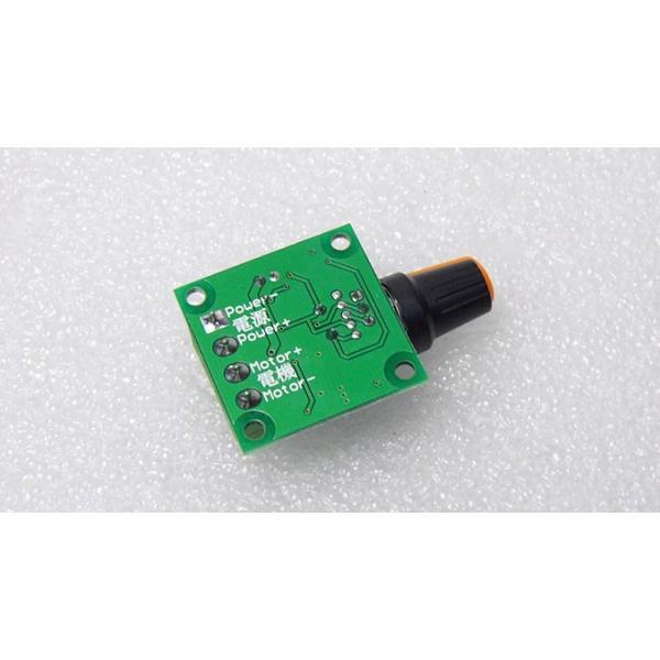 低電圧 超小型 PWMコントローラ DC1.8V-15V 2A 電子工作|vshopu|04