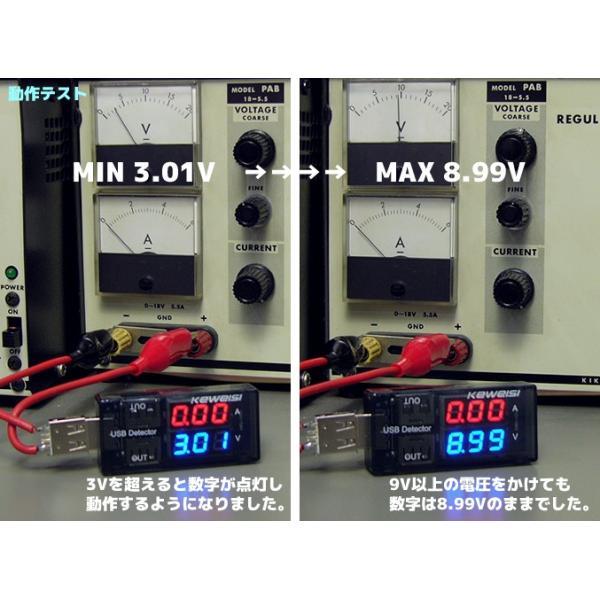 USBチェッカー 2ポート・電圧・電流同時表示 電子工作 特価セール品|vshopu|05