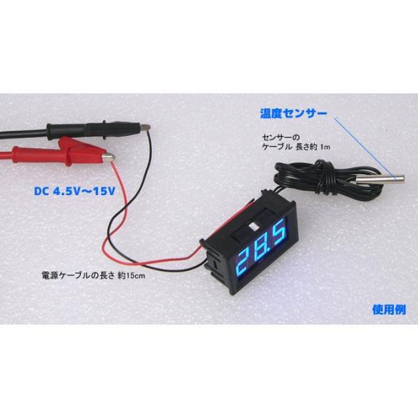デジタルLED温度計 青色 電子工作|vshopu|04