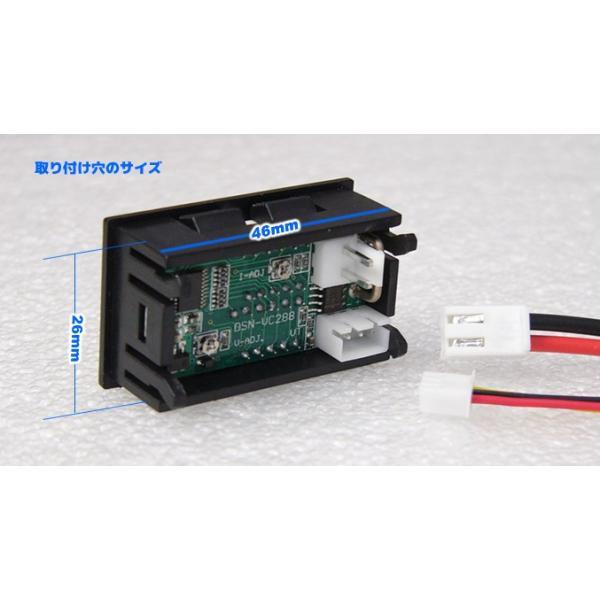 デジタル電圧計&電流計 DC100V 10A (赤V&青A) 特価バルク品|vshopu|03