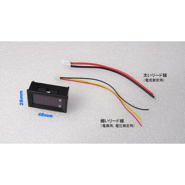 デジタル電圧計&電流計 DC100V 10A (赤V&青A) 特価バルク品|vshopu|06