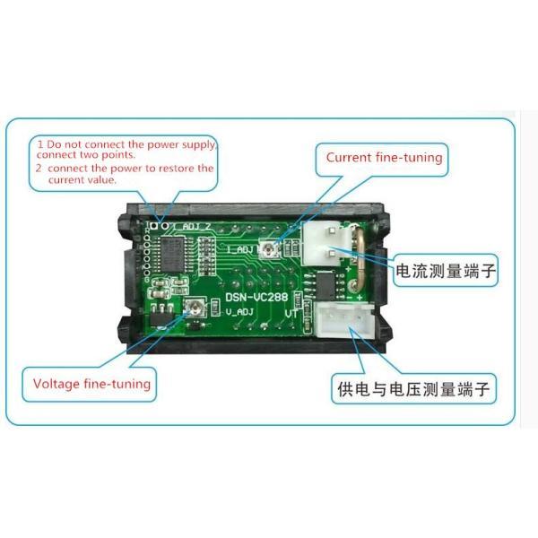 デジタル電圧計&電流計 DC100V 10A (赤V&青A) 特価バルク品|vshopu|07