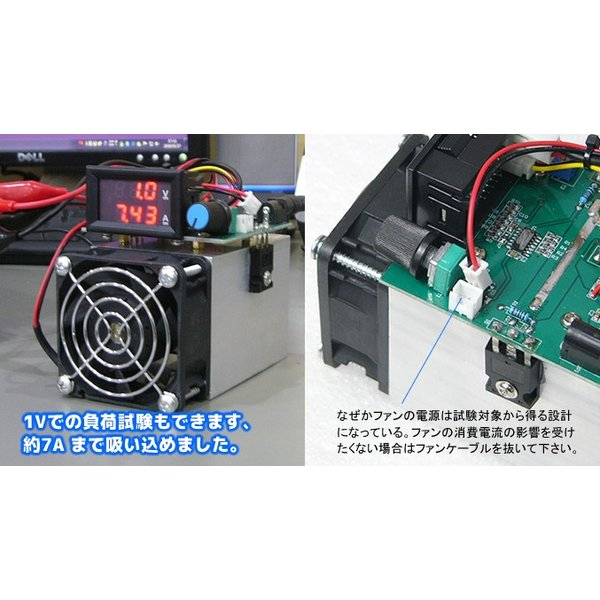デジタル電子負荷モジュール DC100V 10A (最大100W) ACアダプター付き vshopu 06