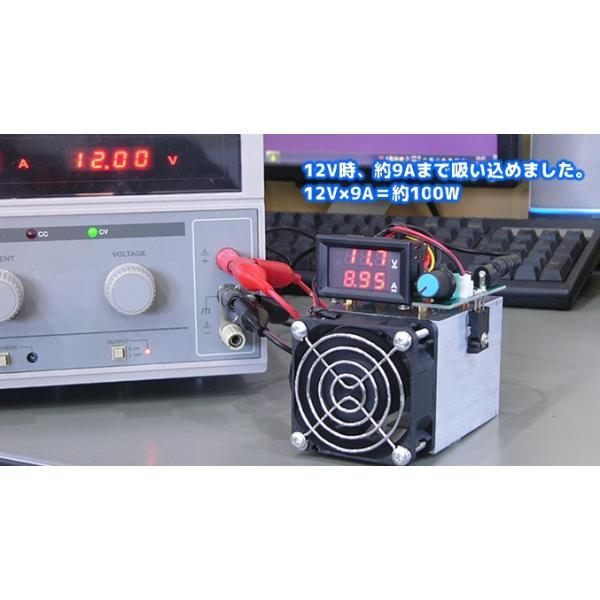 デジタル電子負荷モジュール DC100V 10A (最大100W) ACアダプター付き vshopu 07