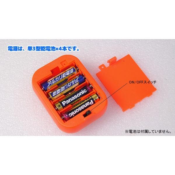 着ぐるみ用 強力ファン 電池ボックス付き オレンジ vshopu 07