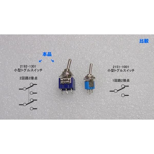 小型トグルスイッチ 2回路2接点 (ON-ONタイプ)|vshopu|06