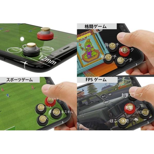 スマホ用ゲームボタン MS-JOYBUTTON vshopu 04