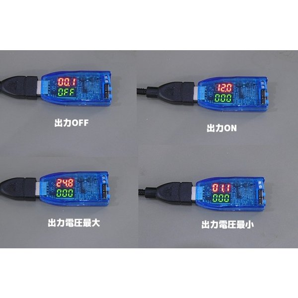 USB-DCブースター 1V-24V 電圧計電流計付き UP/DOWNボタン式 ブルースケルトン|vshopu|04