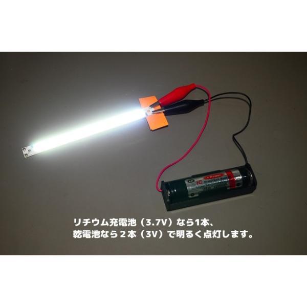 低電圧 COB LEDモジュール単体 【10×120mm】 DC3V〜3.7V 白色|vshopu|02