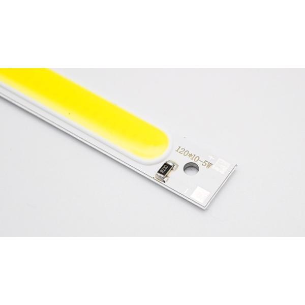 低電圧 COB LEDモジュール単体 【10×120mm】 DC3V〜3.7V 白色|vshopu|04