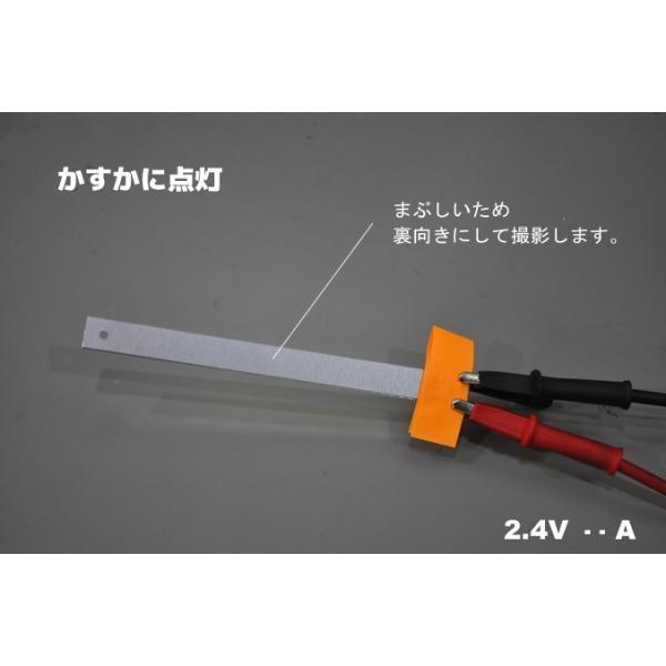 低電圧 COB LEDモジュール単体 【10×120mm】 DC3V〜3.7V 白色|vshopu|06