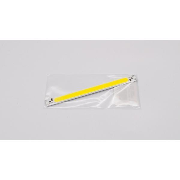 低電圧 COB LEDモジュール単体 【10×120mm】 DC3V〜3.7V 白色|vshopu|10